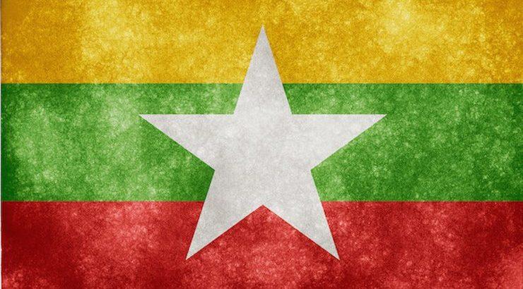 Nouveau nom de la birmanie: faut-il dire Birmanie ou Myanmar?